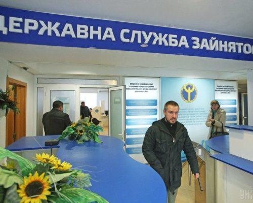 На Кіровоградщині 10,6 тис. безробітних.