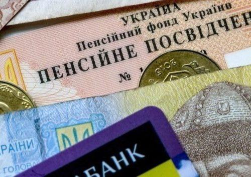«Горячая линия»: Жители Донбасса и переселенцы жалуются на нарушения со стороны ПФУ
