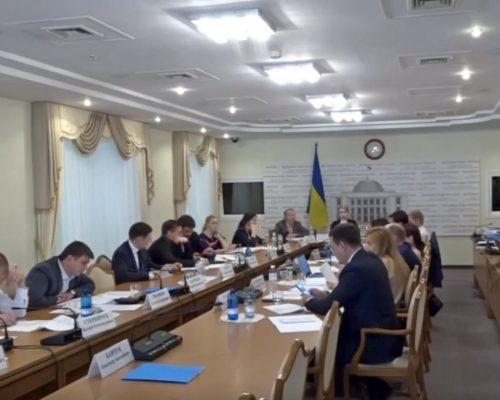 Комітет з питань антикорупційної політики планує провести виїзне закрите засідання у Службі безпеки України.