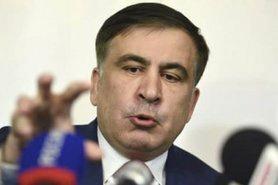 Військова прокуратура відкрила провадження щодо видворення Саакашвілі з України.