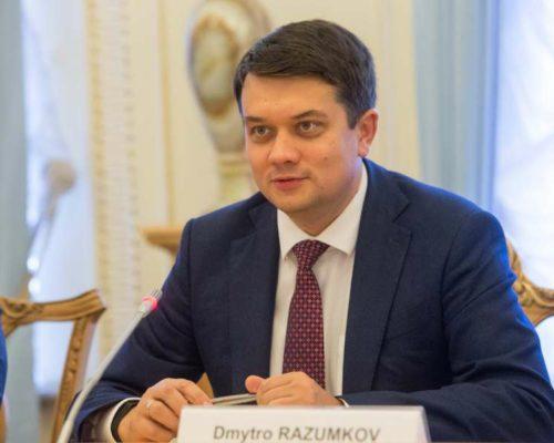 Взаємодія з аудиторськими структурами буде конструктивною і відкритою, – Дмитро Разумков.