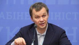 Україна має шанс здійснити економічний прорив.