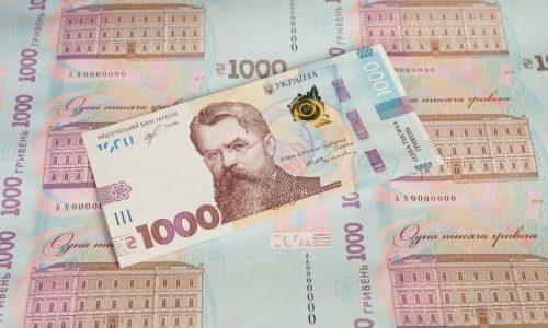 Сьогодні Нацбанк вводить вобіг банкноту номіналом 1000 грн.