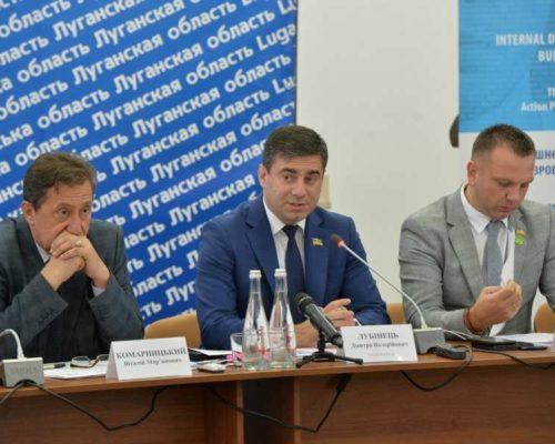 У Сєвєродонецьку відбулося засідання Комітету з питань прав людини, деокупації та реінтеграції тимчасово окупованих територій.