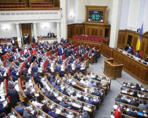 Офіс Генерального прокурора розпочав кримінальне провадження за неособисте голосування народного депутата.