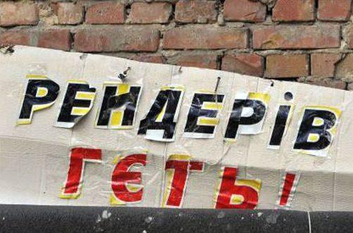 Бути чи не бути опалювального сезону в Світловодську.