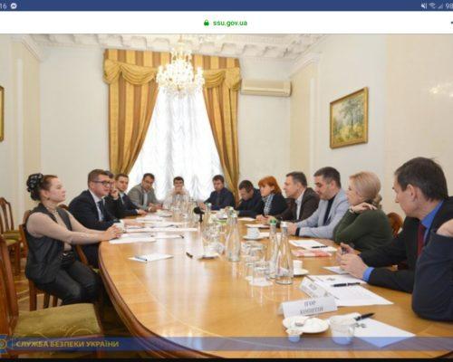Іван Баканов презентував народним депутатам концепт нової редакції Закону «Про Службу безпеки України».