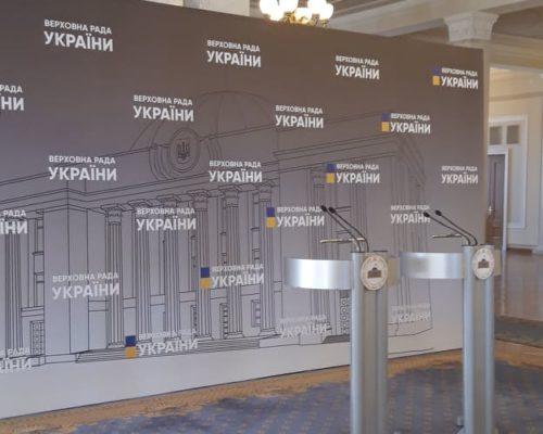 САП зареєструвала провадження за фактом отримання неправомірних вигоди Народними Депутатами України 9 скликання.