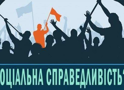 Міжнародні профспілки проти антисоціального закону #2708.