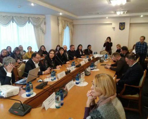 У Комітеті з питань гуманітарної та інформаційної політики презентували концепцію «Закону про медіа».