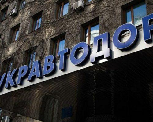 Олександр Кубраков очолить Укравтодор.