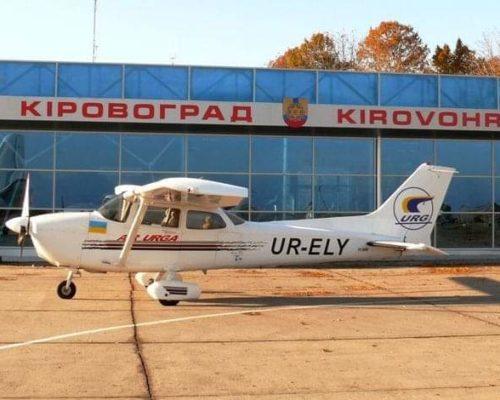 """""""УРГА"""" потрапила в ТОП-10 найбільш успішних компаній галузі авіатранспорту."""