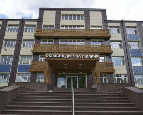 Через пів року після звернення до Кіровоградської обласної дитячої лікарні – дитина з не виразковим колітом померла! ( відеозвернення)