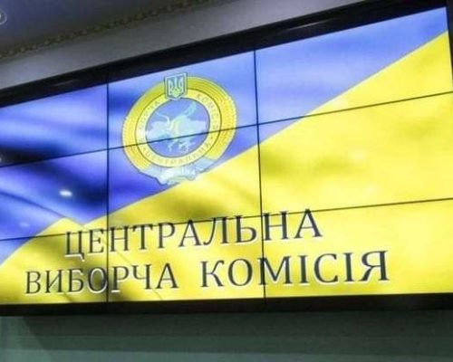 ЦВК прийняла новий порядок зміни виборчої адреси.