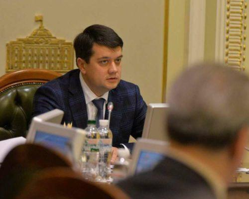 В Україні немає ні малих, ні середніх, ні великих народів – лише єдиний український народ, – Дмитро Разумков.