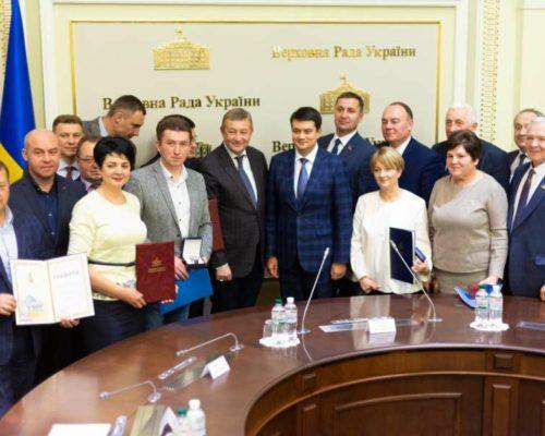 У нас з'явилась практична можливість завершити реформу децентралізації, – Дмитро Разумков.