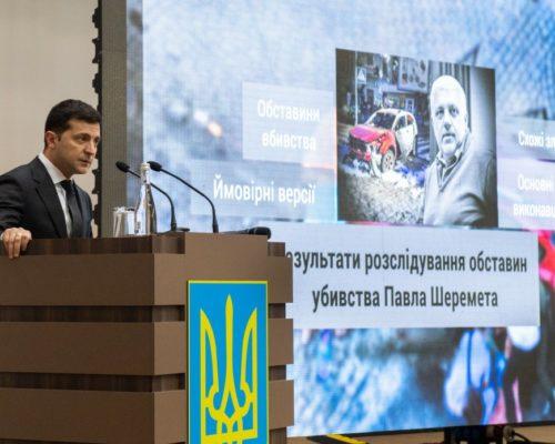 Президент про розслідування вбивства Павла Шеремета: Ймовірні виконавці затримані, мають бути знайдені замовники.