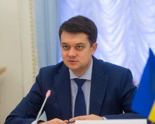Україна та Грузія мають активізувати міжнародні інструменти співпраці, – Дмитро Разумков.