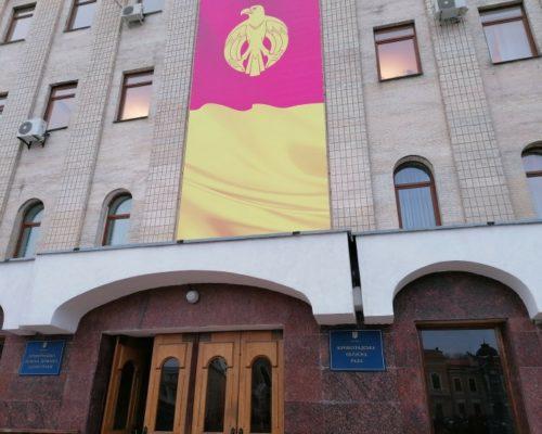 Посадовець з ОДА «наїхав» на спецінспекцію Кропивницького .
