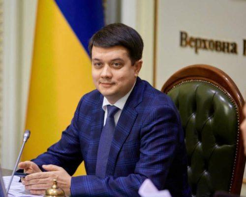 Ми будемо створювати умови для того, щоб у нашій державі панував закон, – Дмитро Разумков.