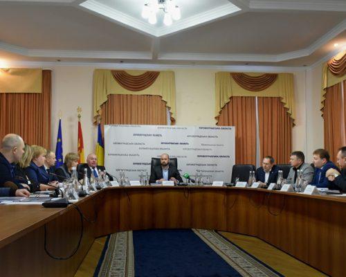 На Кіровоградщини затвердили стратегію розвитку області на 2021-2027 роки.