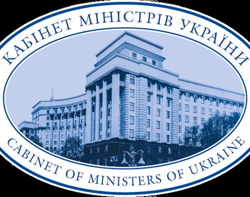 Міністерство ветеранів і окупованих територій розділять.