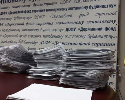 Кіровоградське регіональне управління Держмолодьжитло,  що зроблено за останніх 5 років?