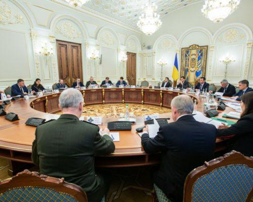 РНБО розглянула проект Стратегії національної безпеки України.