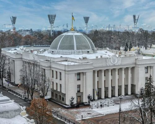 """Комітет Верховної Ради з питань свободи слова більшістю голосів представників фракції """"Слуга народу"""" підтримав законопроєкт№ 2693""""Про медіа""""."""