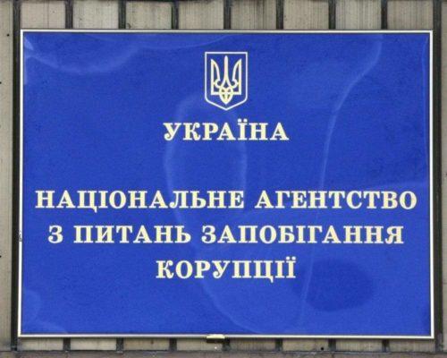 Стартував черговий етап подання до Єдиного державного реєстру декларацій .