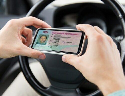 Замінити водійське посвідчення можна онлайн, через електронний кабінет.