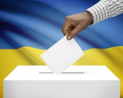 Рада призначила місцеві вибори в Україні.