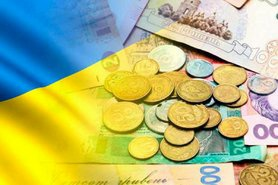 Держбюджет недовиконано за доходами на 37,8 млрд грн.