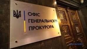 Офіс генпрокурора назвав причину Іловайської трагедії — пряме вторгнення російської армії.