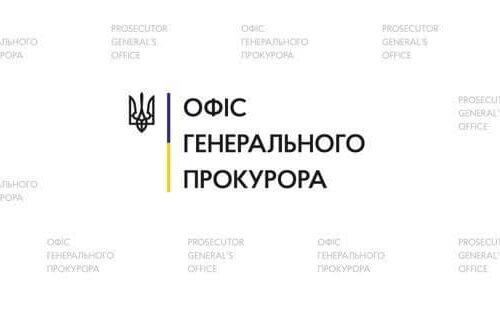 Начальнику відділу місцевої прокуратури Кіровоградської області повідомлено про підозру в організації незаконного затримання.