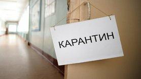 У Києві терміново вводять жорсткий карантин: закривають кафе та ТРЦ.
