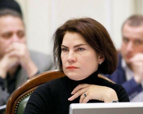 Верховна Рада призначила нового генпрокурора.