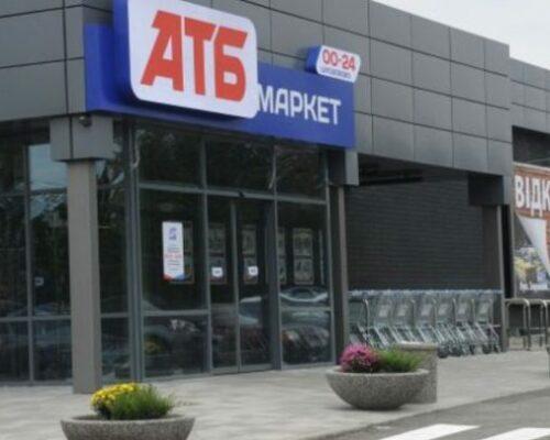"""""""АТБ"""" оголосила про підвищення цін на продукти харчування через коронавірус"""