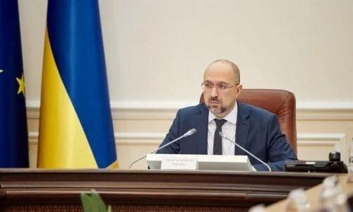 Кабмін хоче ввести режим надзвичайної ситуації повсій країні на30 днів— Шмигаль.