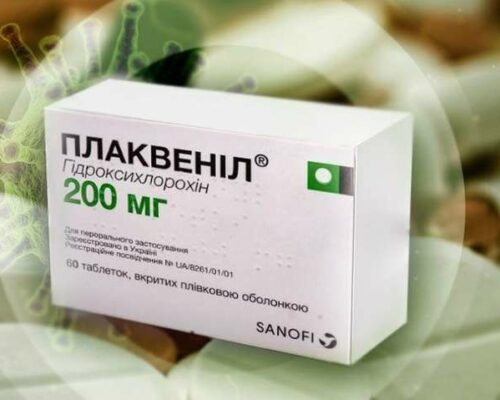 До Кіровоградської області надiйде препарат для лiкування важких форм коронавiрусної iнфекцiї.