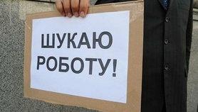 Кількість зареєстрованих безробітних українських громадян зросла упродовж карантину на третину – до 400 тис. осіб.