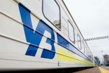 Розслідування заволодіння нардепом 93 млн грн «Укрзалізниці» завершено.