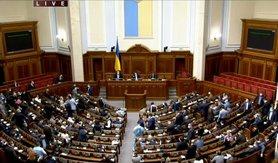"""Позачергове засідання Ради відбудеться 30 квітня, – """"слуга народу"""" Качура"""