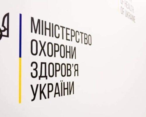 Міністерство охорони здоров'я України втричі збільшило оклад медпрацівникам, які борються з COVID-19.