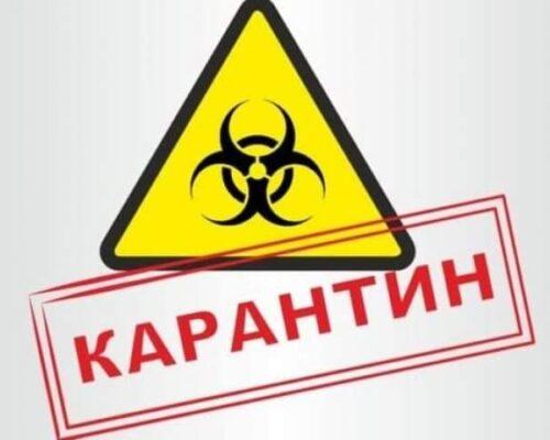 Доступ громадян до кладовищах Кропивницького тимчасово припиняється.