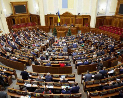 "Рада ухвалила ""антиКоломойський"" законопроєкт."