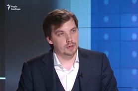Колишній прем'єр-міністр України Олексій Гончарук вважає, що корупція повертається в український уряд.