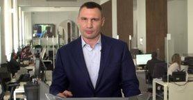 Мери міст підуть на вибори як проєкт представників місцевого самоврядування, – Кличко.