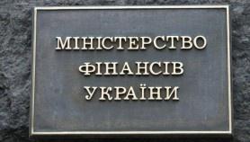 Обсяг фінансової підтримки України з боку Міжнародного валютного фонду (МВФ) не зміниться.