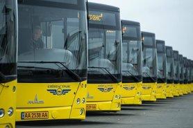 Мінінфраструктури представило поетапний план відновлення роботи транспорту.